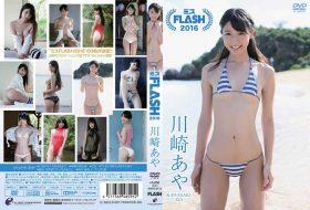 ENFD-5713 ミスFLASH2016 川崎あや