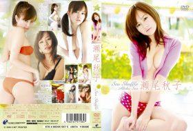 ENFD-5125 Seo Shuffle 瀬尾秋子