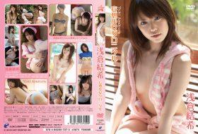 ENFD-5221 妄想少女クロニクル 浅倉結希