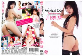 MMR-042 Naked Clips 川奈栞