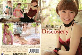 ENFD-5385 Discovery 上野まな