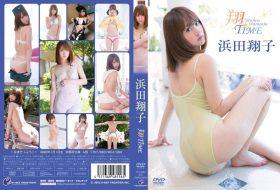 ENFD-5476 翔Time 浜田翔子