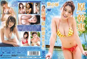 ENFD-5091 夢の扉 原幹恵