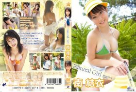 [ENFD-5044] Yui Minami 南結衣 – Natural Girl