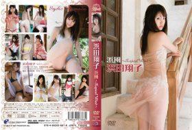 ENFD-5196 浜風~Tropical Wind~ 浜田翔子