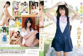 [TSDV-41499] Maiko Ogawa 小川まい子 – クラスメイト