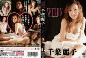 TSDV-41294 WITHIN 千葉麗子