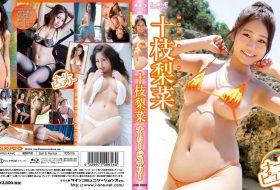 LCBD-00656 ナーリー・ピュアリー 十枝梨菜