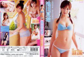 LCDV-40335 Horizon 池田夏希