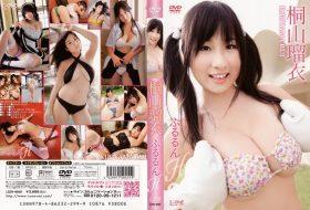 LCDV-40451 ぷるるんH 桐山瑠衣