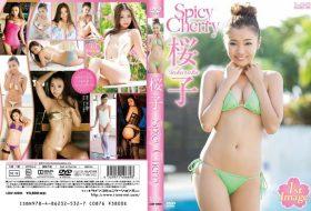 LCDV-40669 Spicy Cherry 桜子