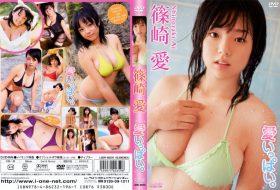 LCDV-40359 愛いっぱい。 篠崎愛