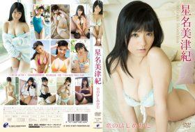 ENFD-5466 恋のはじめかた 星名美津紀