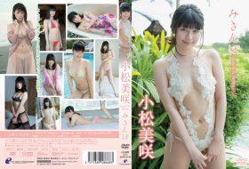 ENFD-5749 みさんぽ 小松美咲