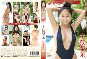 ENFD-5528 ichizu 十枝梨菜