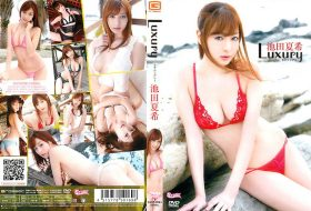 TRST-0081 Luxury 池田夏希
