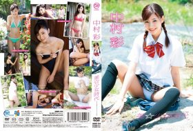MMR-194 美☆少女時代 中村彩