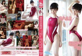 ORSP-003 末永みゆ 競泳水着物語~白と赤の思い出~