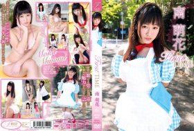 [FFST-001] 南萌花 Moka Minami – First Time
