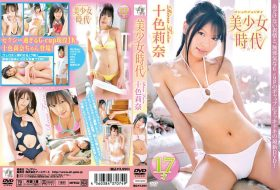 [FEIR-0023] Rina Toiro 十色莉奈 – 美少女時代