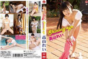 [SBVD-0235] Rei Takayama 高山れい – Shining eye