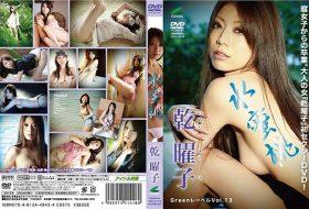 [TSDV-41418] Yoko Inui 乾曜子 – Greenレーベルvol.13 水蜜桃