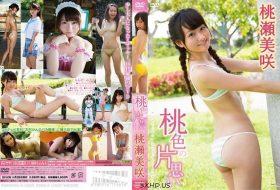 TSDV-41478 桃色の片思い 桃瀬美咲
