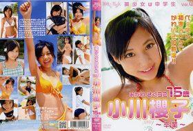 [OHP-2004] Sakurako Ogawa 小川櫻子 – 美少女は中学生 Vol.4