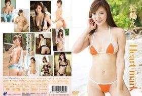 ENFD-5616 Heart mark 松嶋えいみ