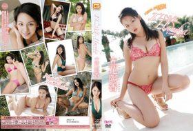 TRST-0131 I Love Haruka 立花陽香