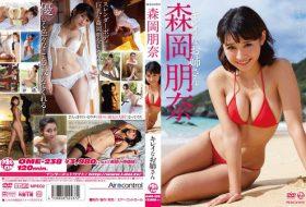OME-238 キレイなお姉さん 森岡朋奈