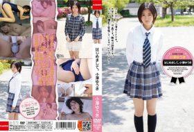 [GASO-0001] Yuki Ozawa 小澤ゆうき – はじめまして。小澤ゆうきです。
