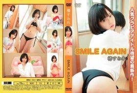 JBMD-0203 SMILE AGAIN 椿すみれ