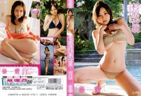 LCDV-40333 杏蜜~An-mitsu 杉原杏璃