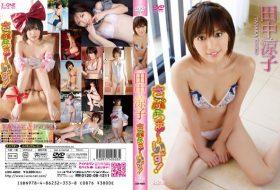 LCDV-40503 さぷらぁ~いず! 田中涼子