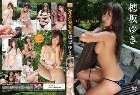 TRST-0125 Jewel Orange 穂坂ゆき