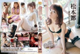 TRST-0144 CRAZY HONEY 松本都