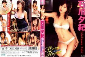 LCDV-20113 Moon Flower 石川夕紀