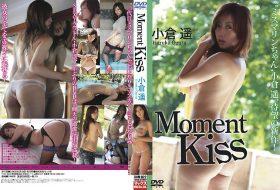 小倉遥 Moment Kiss