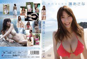 [ENFD-5241] Asana Mamoru 護あさな – 旅のはじまり