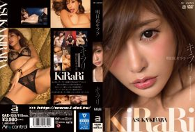 [OAE-133] Kirara Asuka 明日花キララ – キラリ