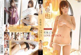 KU-085 究極乙女 LOVE ATTACK DVD 真亜也