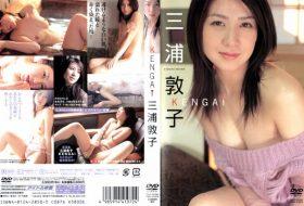 TSDV-41072 KENGAI 三浦敦子