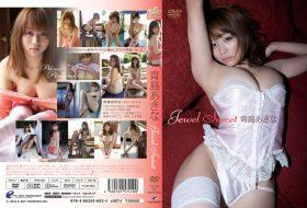 ENFD-5203 Jewel Sweet 青島あきな
