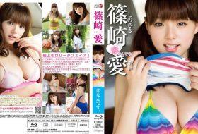 LPBR-1008 恋なんです。 篠崎愛