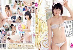 [ORSF-003] Miku Takaoka 高岡未來 – 美少女 高校生 高岡未來 学校なう! DVD写真集