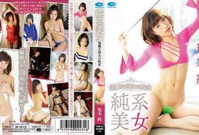 THNIB-013 純系美女 端麗な彼女の肢体 瑞木純