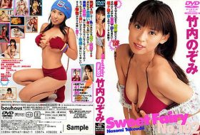 BHD18-62 Sweet Fairy No.102 竹内のぞみ