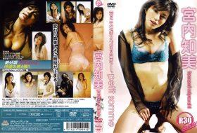 DMSM-7991 petit somme 宮内知美