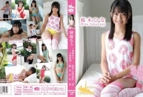[ORGDB-006] Hina Sakuragi 桜木ひな – 制服なう ~登校から下校時間~ Blu-ray